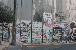 Nine foot high concrete slabs that form part of the separation barrier between the West Bank and Israel